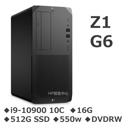 HP Z1 G6【2V3B7PA】贈HP商用24吋螢幕