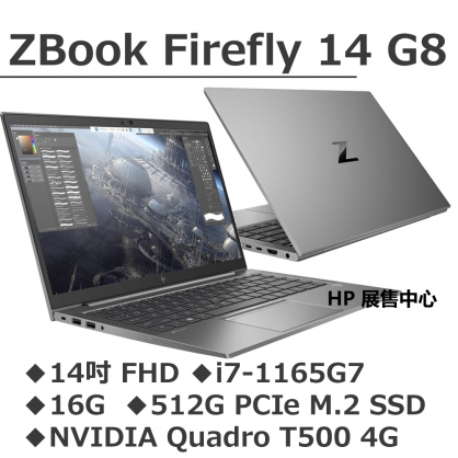 HP ZBook Firefly 14 G8【3L0L6PA】