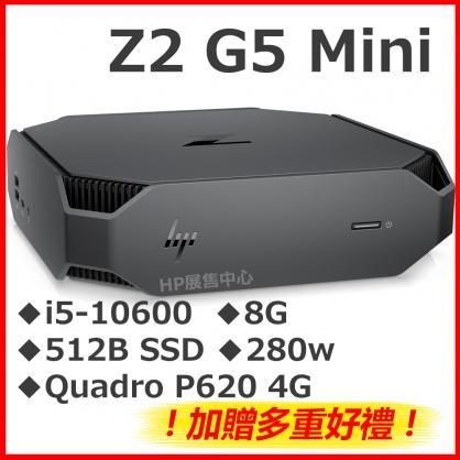 HP Z2 G5 Mini【9JD38AV】送24吋商用螢幕