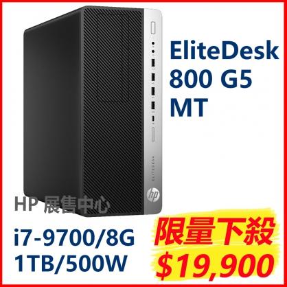 【現貨3日內到貨】HP EliteDesk 800 G5 MT