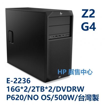 HP Z2 G4【NO OS】