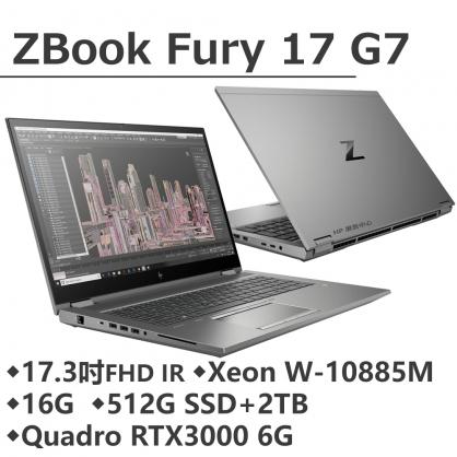 ZbookFury17G7【9VE95AV】贈HP商用24吋螢幕
