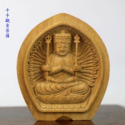 千手觀音菩薩-鼠(十二生肖)