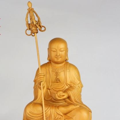 地藏王菩薩  高19cm