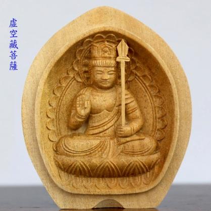 虛空藏菩薩-牛虎(十二生肖)