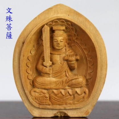文殊菩薩-兔(十二生肖)