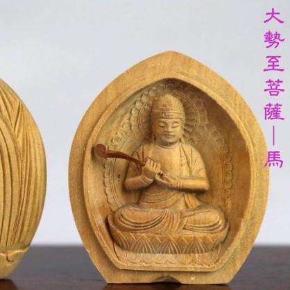 大勢至菩薩-馬(十二生肖)