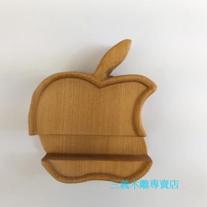 蘋果造型原木手機架-崖柏木