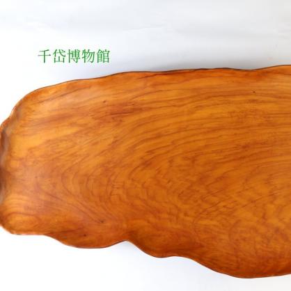 花梨水果盤