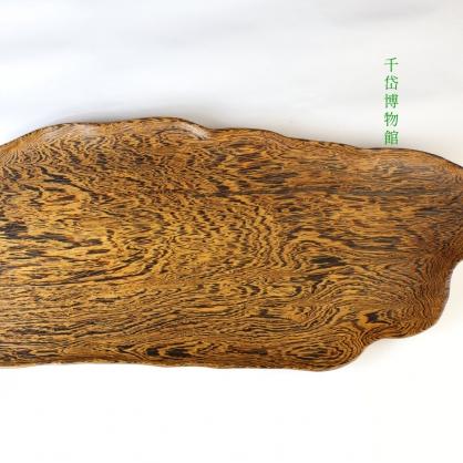 鐵刀木水果盤