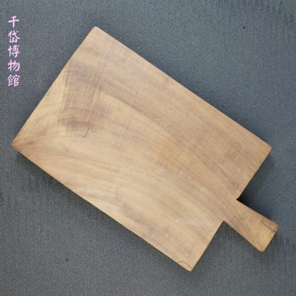 台灣櫸木砧板