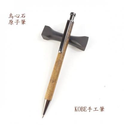 烏心石原子筆/KOBE手工筆/原木手工筆