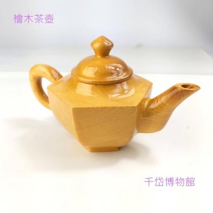 檜木茶壺/原木茶壺/聞香壺