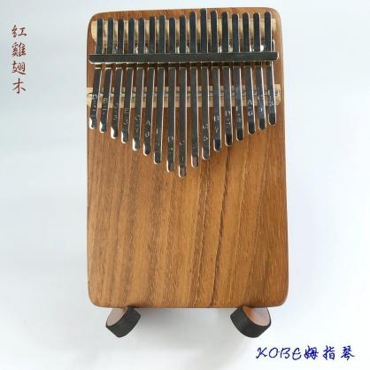 紅雞翅木拇指琴/KOBE拇指琴/Kalimba