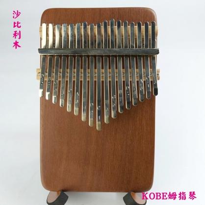 沙比利木拇指琴/KOBE拇指琴/Kalimba