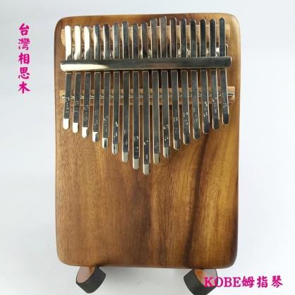 台灣相思木拇指琴/KOBE拇指琴/Kalimba