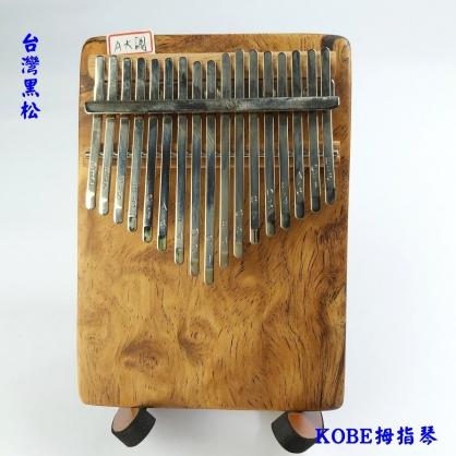 台灣黑松拇指琴/KOBE拇指琴/Kalimba