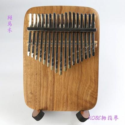斑馬木拇指琴/KOBE拇指琴/Kalimba