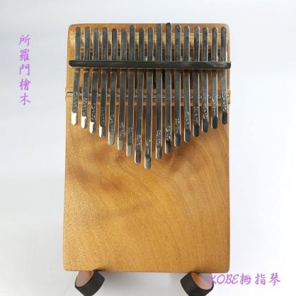 所羅門檜木拇指琴/KOBE拇指琴/Kalimba