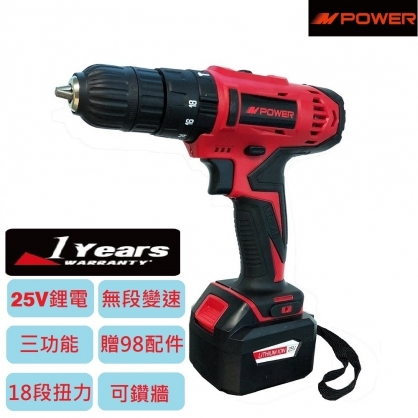MPOWER 25V  Cordless Hammer drill/Driver Kit (TV hot sale goods)