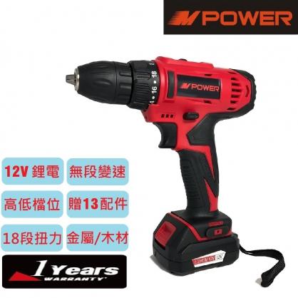 【MPOWER】12V Cordless drill/Driver Kit