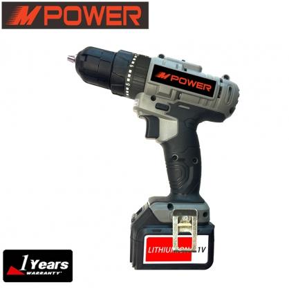 MPOWER 21V鋰電震動式多功能電鑽組