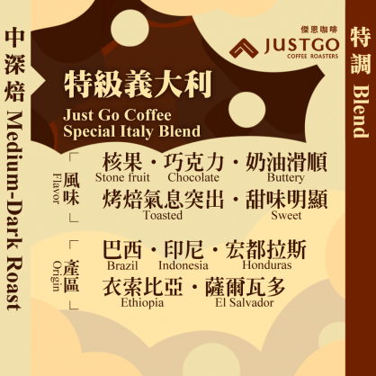 [Medium-Dark Roast] Just Go Coffee Special Italy Blend