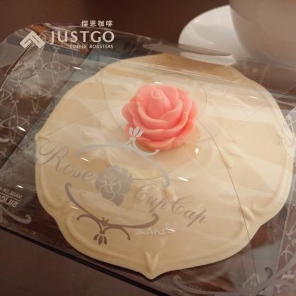 Zan's 玫瑰神奇杯蓋(米黃)