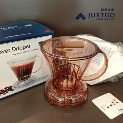 Clever Dripper 聰明濾杯 附專用濾紙100張