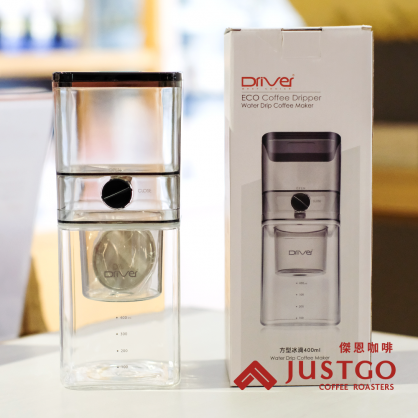 DRIVER 方型冰滴咖啡壺 400ml