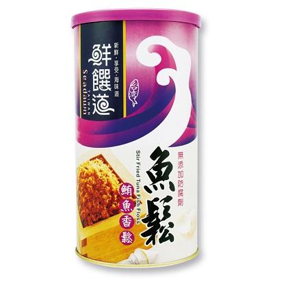 鮮饌道-鮪魚鬆(罐裝)