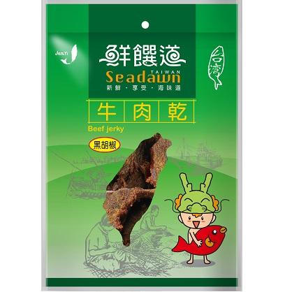 鮮饌道-黑胡椒牛肉乾(台灣牛肉、澳洲牛肉)