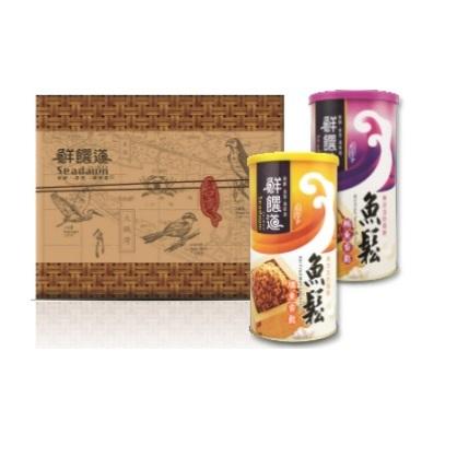 鮮饌道-魚鬆禮盒(旗魚鬆、鮪魚鬆)