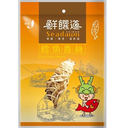 團購5折(50包)