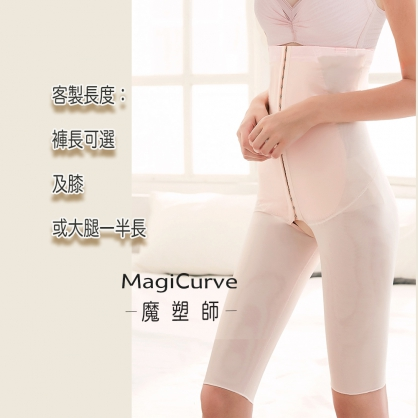 【MagiCurve 魔塑師】(膝上長) P-017 高丹尼雙層束腹高腰束褲 (腹部抽脂/產後束腹/ 臀下抽脂/大腿抽脂)
