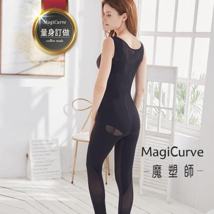 訂做【MagiCurve 魔塑師】560丹尼連身塑身衣(腹部抽脂/產後塑身衣) CM-014