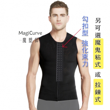 【#可修改 魔塑師】Z-014 雙層560男士平胸 塑腰腹 背心 (平胸 /腹部抽脂 手術後束衣)
