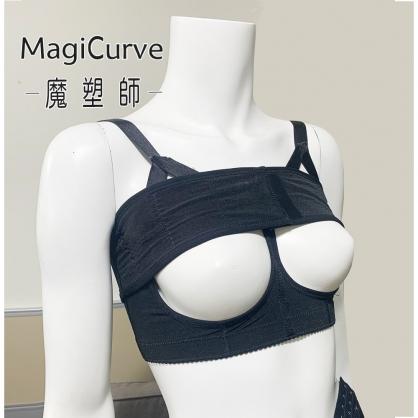 魔塑師MagiCurve隆乳後後全能固定胸型束衣