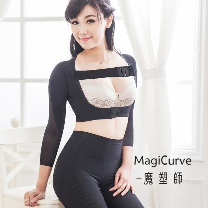 夏特賣MagiCurve魔塑師(涼夏型)塑手臂去附乳衣-手臂抽脂/產後塑身