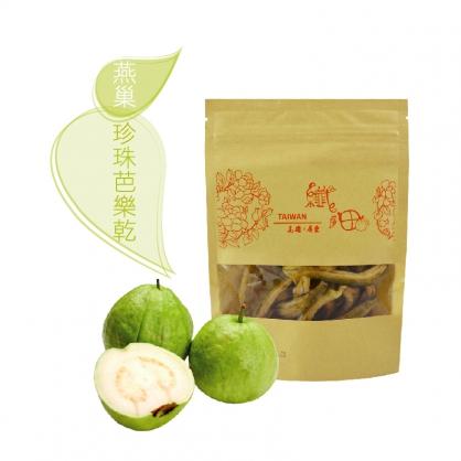 【纖沺大山元農場】珍珠芭樂乾(100克/包)