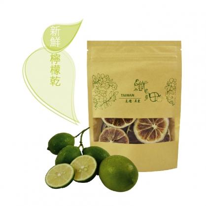 檸檬片乾(原味)(40克/包)  【單包】
