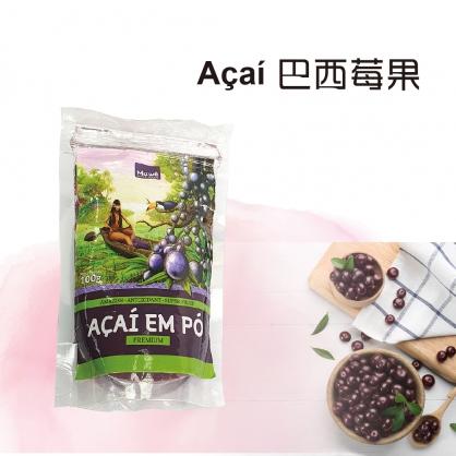 【巴西原裝進口】莓粉 100g/包