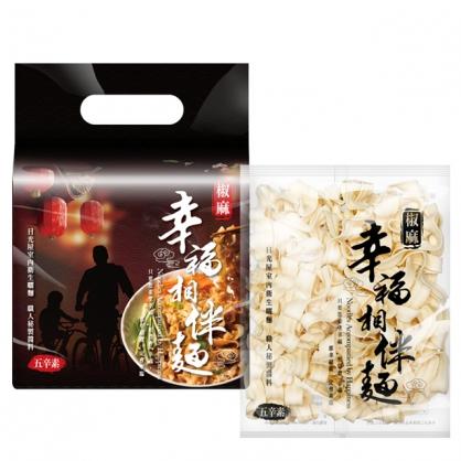 幸福相伴麵 - 椒麻(五辛素) 4入 / 袋