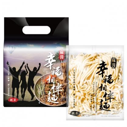 幸福相伴麵 - 麻醬(純素) 4入 / 袋