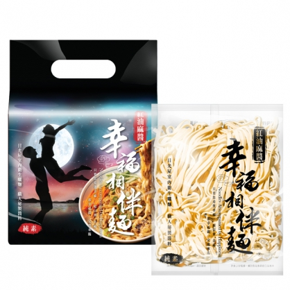 幸福相伴麵 - 紅油麻醬(純素) 4入 / 袋