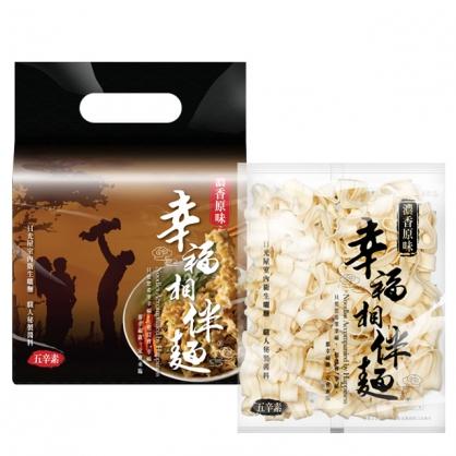 幸福相伴麵 - 濃香原味(五辛素)  4入 / 袋