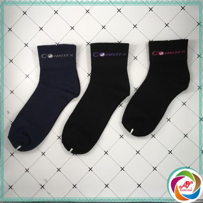 防臭無痕休閒襪