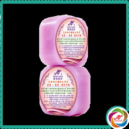 方形香皂(薰衣草香)
