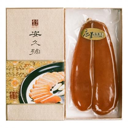 安久號嚴選烏魚子 (重量:240g±5%)