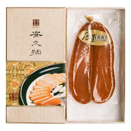 ★★安久號特選からすみ (重量:170g±5%) 日本への國際配送